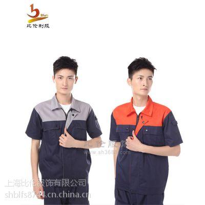 供应上海夏季工作服制服 订做工服 厂 江苏工厂工作服 公司