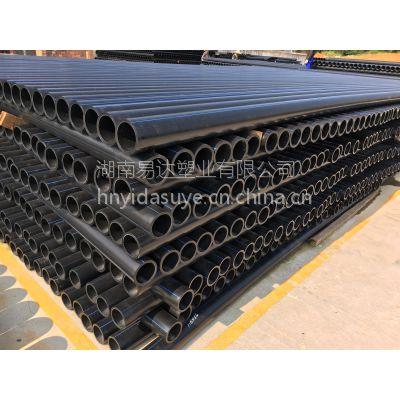 张家界HDPE给水管厂家湖南易达塑业价格优惠