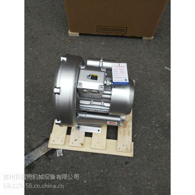 370W高压风机厂家 0.37KW高压风机价格
