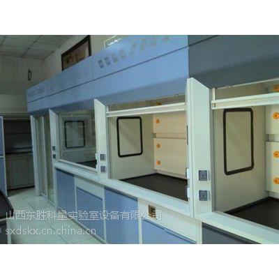 新型通风柜、山西东胜科星、新型通风柜设计