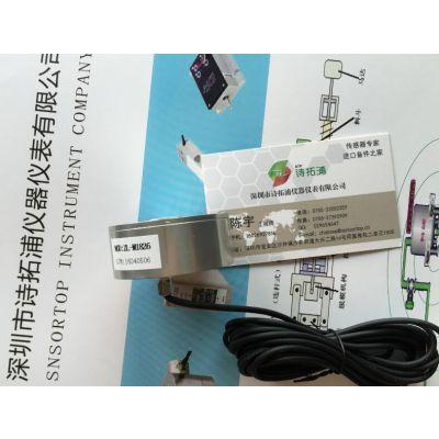 非标定制称重传感器/多轴力传感器/扭矩传感器