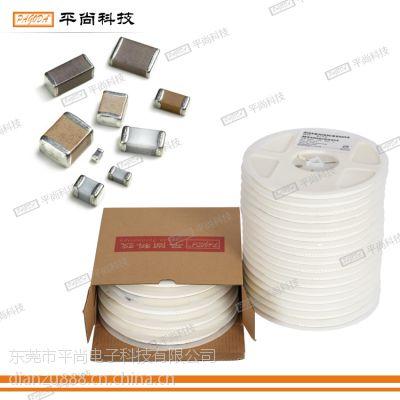 NPO材质高压贴片电容 容值100pF