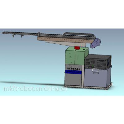 液压机械手 五金冲压机械手 喷涂机械手