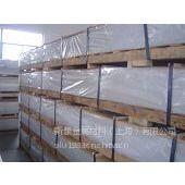 供应5b06铝板  5b06铝板性能