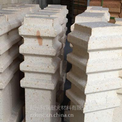 盛钢桶用高铝砖 万能弧砖高铝质座砖 异型砖定制加工 郑州科瑞耐材