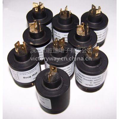 胜途电子供应VSR-H系列插片式滑环,无水银环保连接器