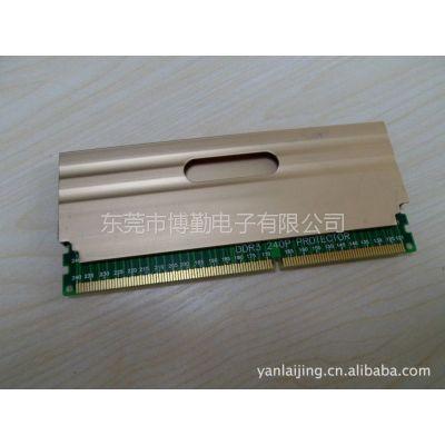 供应DDR3测试转接板配专用夹具 内存测试转接板配专用夹具(铝壳)