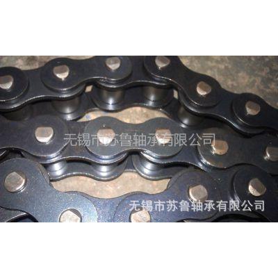 供应江苏传动链 链4分08B链条  工业链条