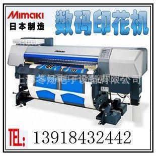 供应MIMAKI专业原装进口印花机  上海升华打印机  高速、连续打印