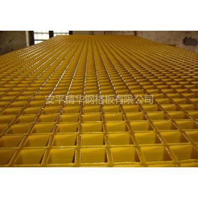 供应苏州玻璃钢格栅板|南通聚酯格栅板价格/厂家-安平精华钢格板有限公司