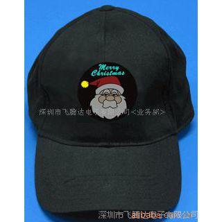 electro luminescence hat成人帽