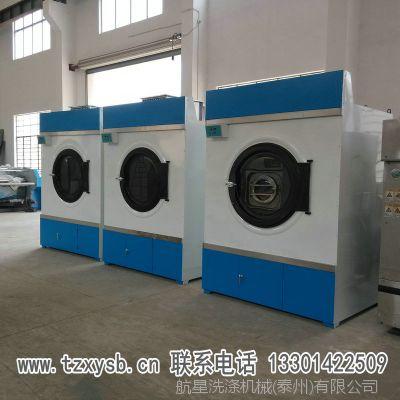 大型大容量水洗厂洗衣房用毛巾被套烘干机
