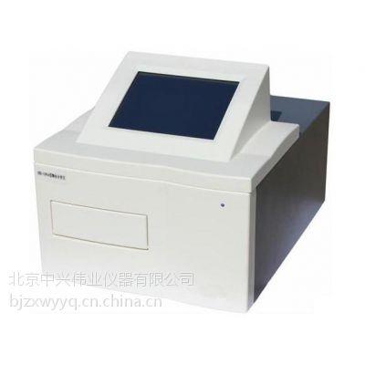 供应中兴伟业农药残留速测仪,HBS-2096A