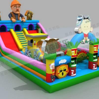 供应儿童充气跳跳床,儿童***喜欢的跳跳是什么样的
