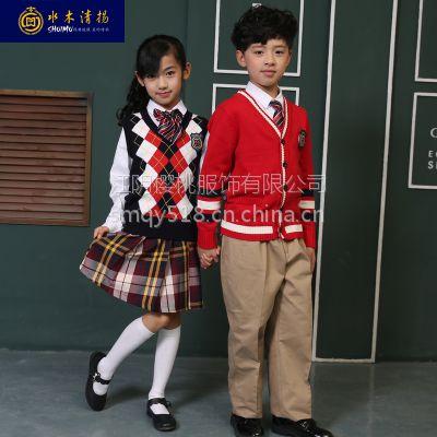水木清扬 英伦学院风学生毛衣套装 红色针织开衫幼儿园服班服校服