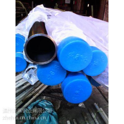 供应不锈钢卫生级钢管,不锈钢BA管,不锈钢真空光亮退火管