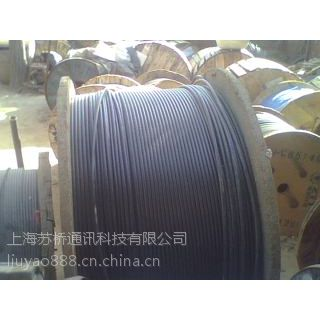 上海闵行区光缆价格联系电话【15000606986】
