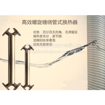 山东绕管式换热器厂家