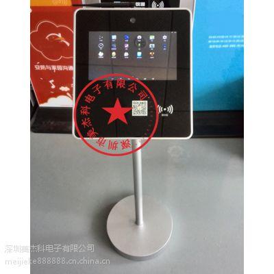 美杰科10.1/21.5/32寸高清智能刷卡机 安防考勤机