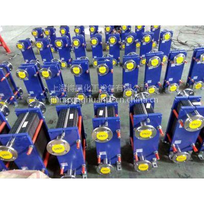 上海将星 江苏浙江板式换热器现货厂家 食品级牛奶降温板式换热器 染织厂污水处理专用热交换器