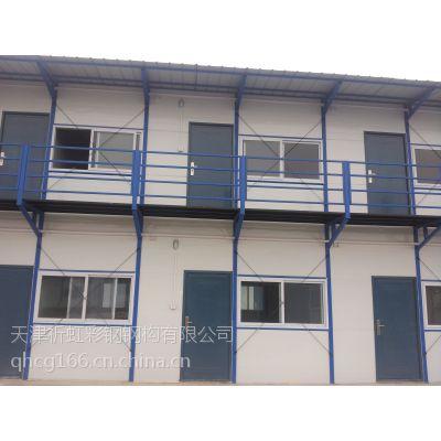 厂家低价内蒙彩钢板房 供应工地保暖锡盟活动房 祈虹彩钢