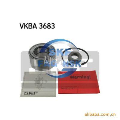 供应VKBA913进口汽车轮毂单元轴承修理包