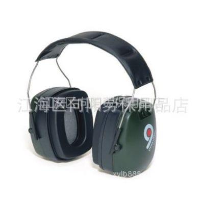 供应优唯斯2500065听力防护耳罩 uvex 听力防护耳罩