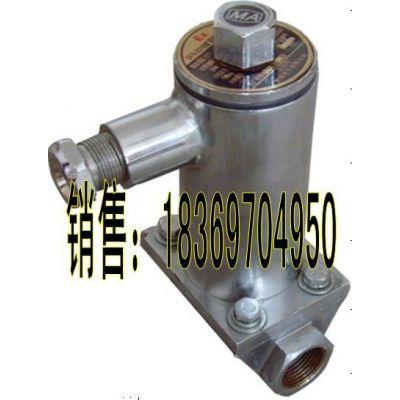 供应用结实 DFB4/6矿用隔爆型电磁阀,防爆型电磁阀,超温洒水装置