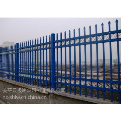 供应安平锌钢护栏报价,北京锌钢围栏报价,江苏锌钢护栏网价格
