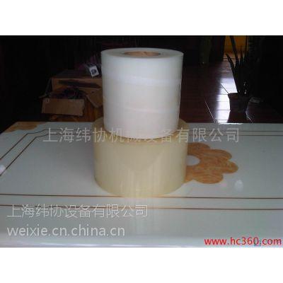 供应优质折弯膜(0.5mm)