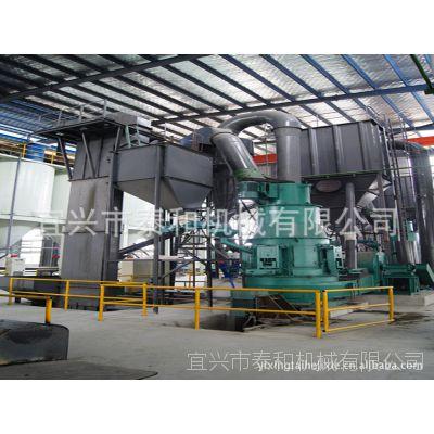 矿石粉碎机  粉碎机械设备  通用磨粉机   生产粉碎机  研磨机