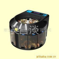 供应NX-886系列多国硬币清分机