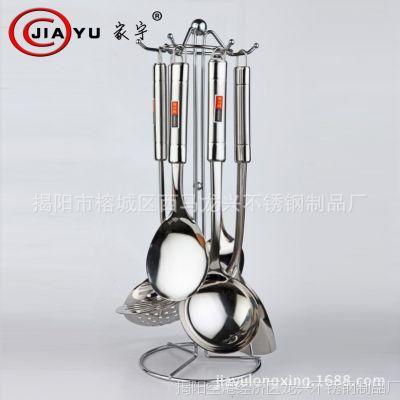 厂家直销 不锈钢餐厨具 铲勺七件套 烹饪礼品套装厨房用品