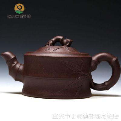 祁地  厂家特价批发宜兴正品纯手工紫砂茶壶原矿紫泥 竹段壶