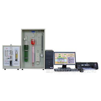 厂家供应钢铁金属等多元素联测分析仪