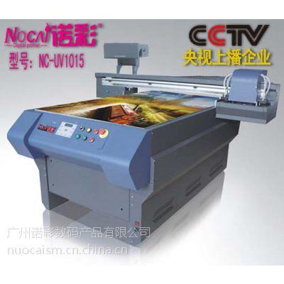 供应诺彩亚克力标牌UV打印机 自主生产 UV平板彩印机