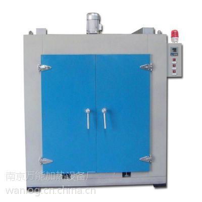 供应工业电烘箱,电热烘箱 电热烘干箱 实验电烘箱万能