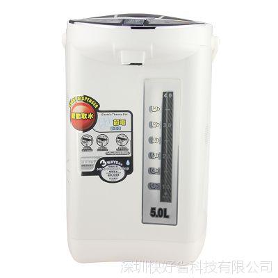 容声电热水瓶三段保温食品级不锈钢电热水壶双层防烫开水瓶烧水壶