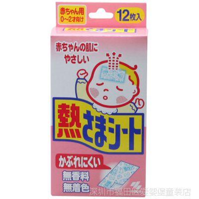 日本产 小林制药 0-2岁以上儿童 粉色退热贴 12枚 持续4小时