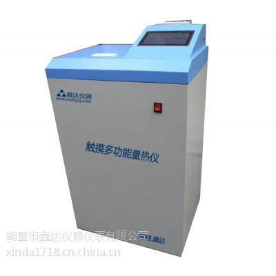 砖坯热值化验机多少钱?粉煤灰热值测定仪价格?