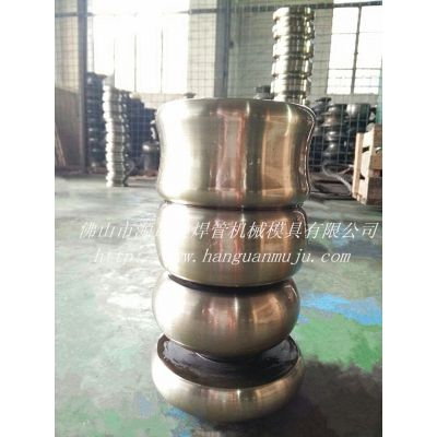 焊管模具品牌 佛山源晟键焊管模具专业制造厂家