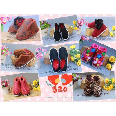 童鞋 童棉鞋 儿童拖鞋 儿童布鞋 儿童轮胎底牛筋底泡沫底棉鞋