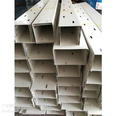 广东防火线槽批发|联标|广东防火线槽批发图片