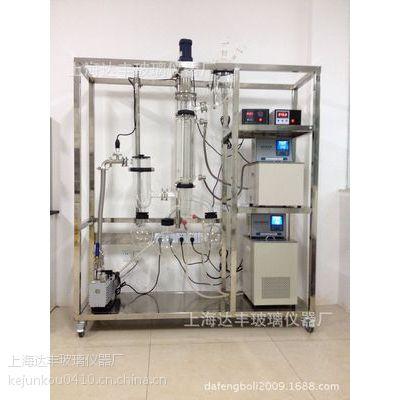 50L双层玻璃反应釜供应/50双层玻璃反应釜厂家价格