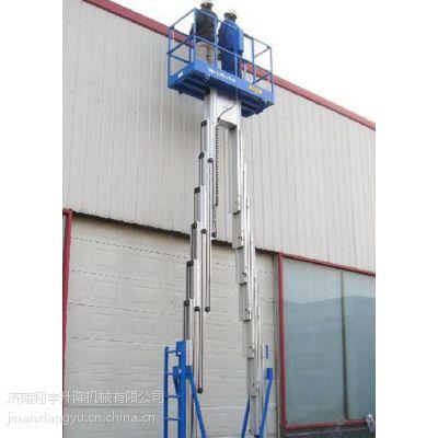 翔宇机械服务周到、多跪柱铝合金式升降机、林芝铝合金式升降机