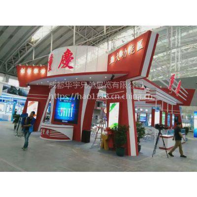四川展台搭建公司 、展览制作工厂