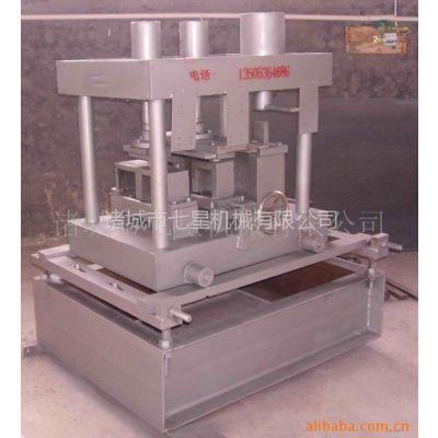 供应C型钢自动冲孔切断设备