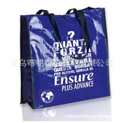供应各种编织袋,环保袋,水泥袋,米袋等