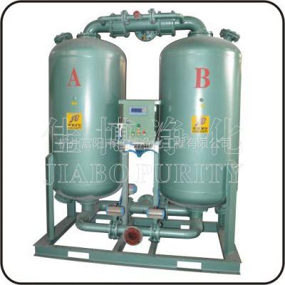 供应热电厂【无热再生吸附式干燥机】湿空气干燥机厂家-杭州富阳市佳博