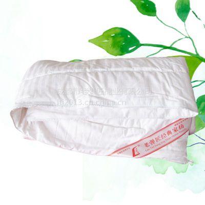 供应老弹匠家纺 秋冬纯棉被芯 100%纯棉 秋冬款纯棉花被芯 10斤